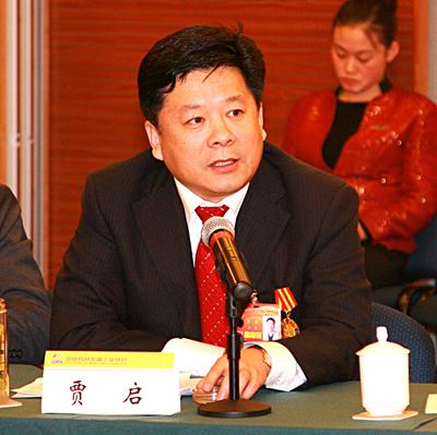 山东聊城茌平信发华宇氧化铝有限公司技术员贾启发言